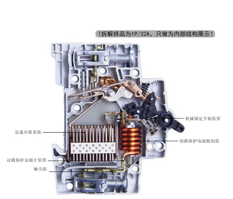 abb触电保护器gsh203-c16
